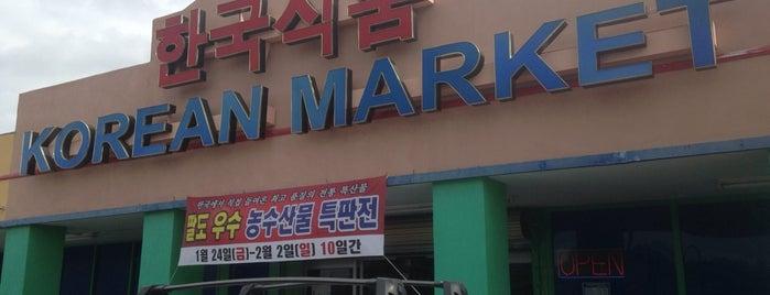 Korean Market is one of Posti che sono piaciuti a G.