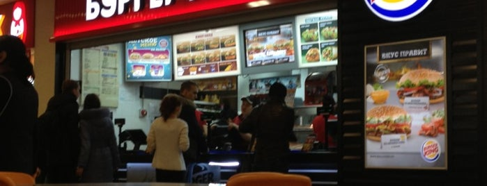 Burger King is one of Кафешечки..