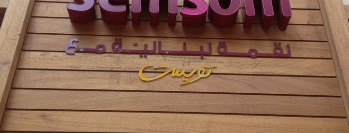 Semsom is one of Jeddah Restaurants & Cafes.
