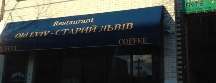 Old Lviv / Старий Львів is one of Chicago Eats.