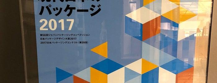 印刷博物館 P&Pギャラリー is one of 東京散策♪.