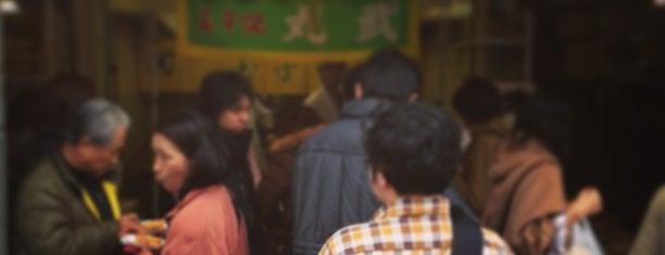 丸武 is one of 📺 From TV shows.