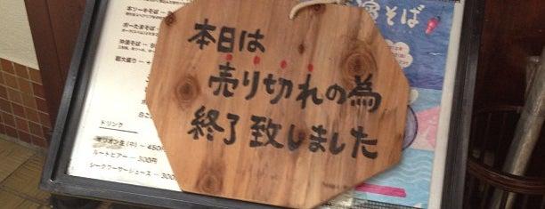 沖濱そば is one of 尊師ミシュラン大阪版.