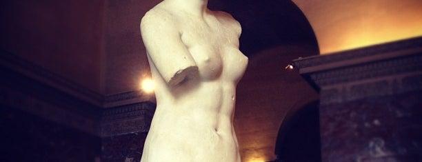 Louvre Müzesi is one of Paris Places To Visit.