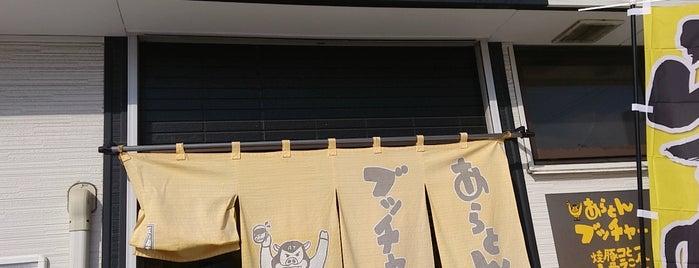 あらとんブッチャー is one of B 級グルメ.