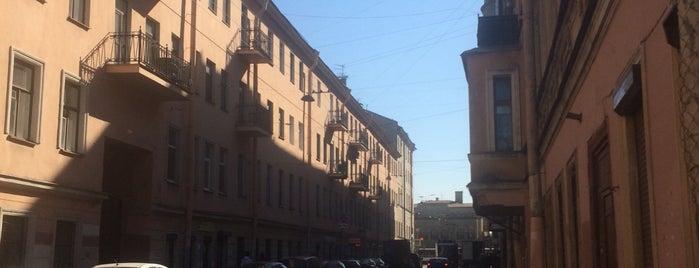 Сквер is one of Отдых на свежем воздухе.
