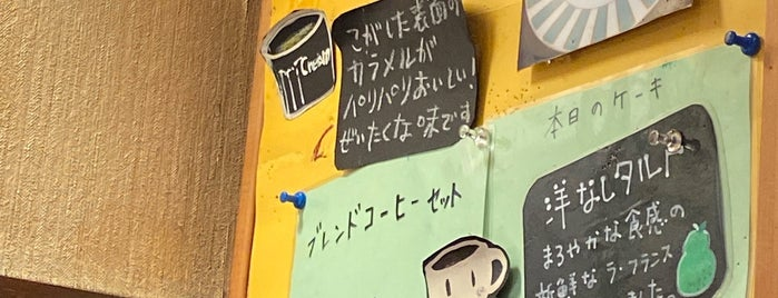 珈琲店 桂 台東区役所西横店 is one of Aki's Liked Places.