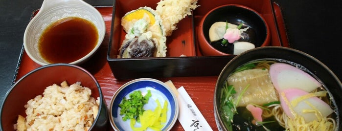 祇園 京めん is one of สถานที่ที่ Shigeo ถูกใจ.