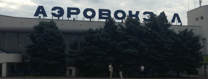 Rostov-on-Don Airport (ROV) is one of Суперкубок России 2013. ЦСКА – Зенит..