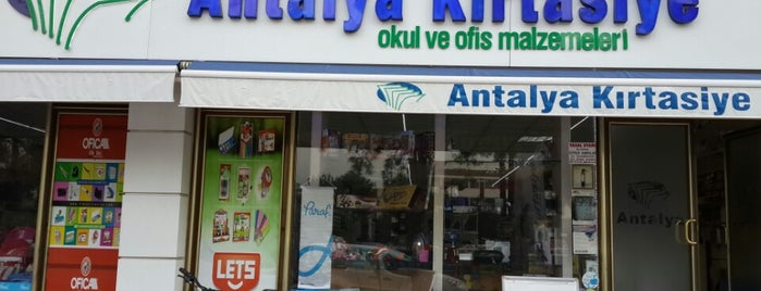 Antalya Kırtasiye is one of CHECK-IN EVERYDAY 😗.