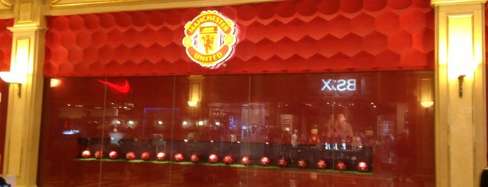 The Manchester United Experience is one of Macau.