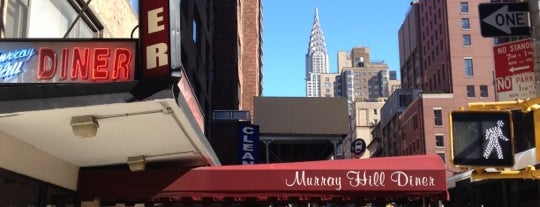 Murray Hill Diner is one of Locais curtidos por Steve.
