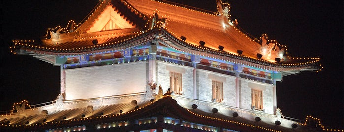 Xi'an City Wall is one of Best Asian Destinations.