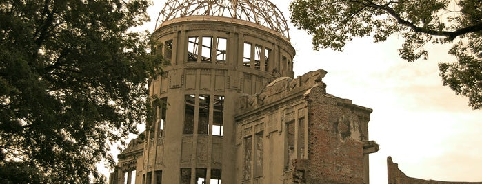 Atomic Bomb Dome is one of Sightseeing spots and historic sites.