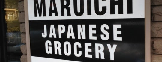 Maruichi Grocery is one of สถานที่ที่ Jingyuan ถูกใจ.