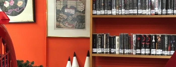 Δημοτική Βιβλιοθήκη Αγίας Παρασκευής is one of Been there.
