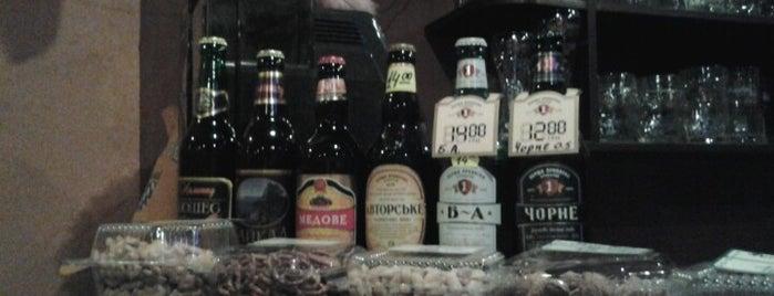 Пивна Мрія / Beer Dream is one of Gespeicherte Orte von Kate.