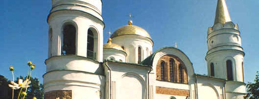 Спасо-Преображенський собор is one of Churches and Cathedrals.