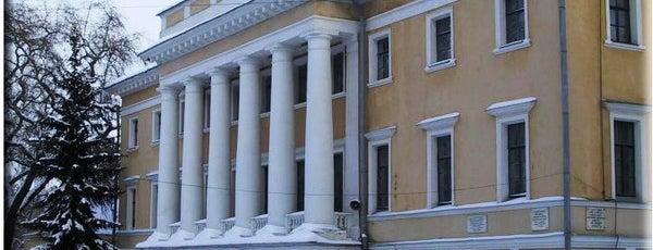 Чернігівський історичний музей ім. В.В.Тарновського is one of Lugares favoritos de Arsentii.