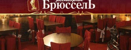 "ресторан-клуб ""Брюссель"" is one of Cafes and Restaurants in Chernihiv."