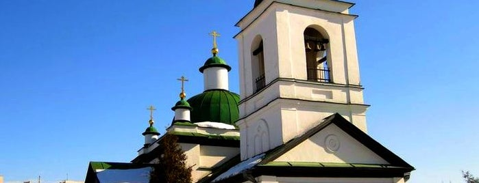 Свято-Казанська церква is one of Churches and Cathedrals.