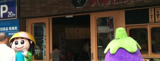 大阪百貨店 is one of 全国アンテナショップ巡り (東京都).
