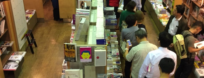 Aoyama Book Center Roppongi is one of Tokyo.