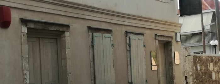 Angelos Sikelianos Museum is one of สถานที่ที่ Spiridoula ถูกใจ.
