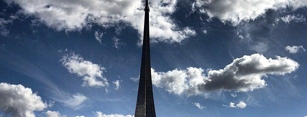 Мемориальный музей космонавтики is one of Moscow: places.