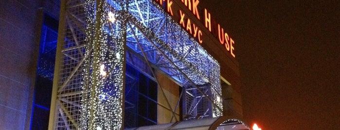 Park House Mall is one of Princessa'nın Beğendiği Mekanlar.