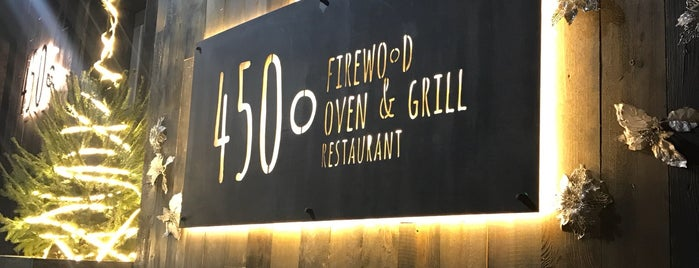 450° FIREWOOD oven&grill is one of KH.