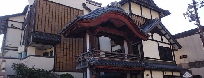 いわき湯本温泉 is one of 行きたい温泉.