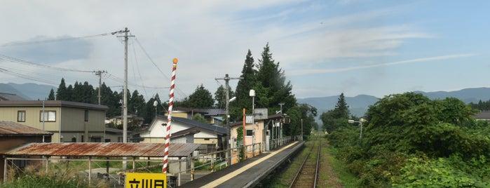 立川目駅 is one of JR 키타토호쿠지방역 (JR 北東北地方の駅).