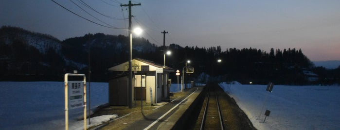 Higashi-Nagasawa Station is one of Lieux qui ont plu à 高井.