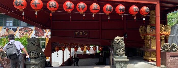 九份遊客中心 Jiufen Tourist Infomation Centre is one of Things to do - Taipei & Vicinity, Taiwan.