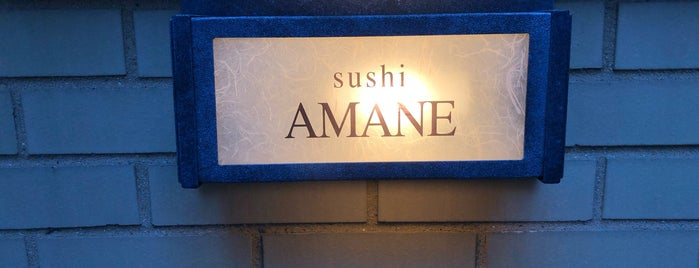 sushi AMANE is one of manhattan restaurants.
