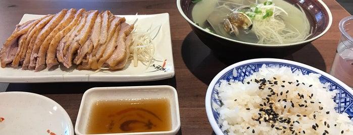 阿城鵝肉 is one of Taipei.