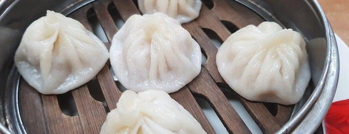 Suzhou Dimsum is one of Lieux sauvegardés par iSA 💃🏻.