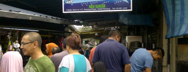 Nasi Kandar Line Clear is one of Penang.