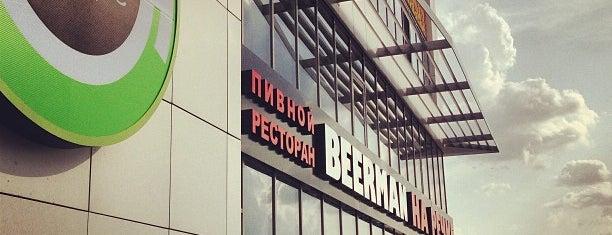 Beerman на речке is one of Новосибирск.