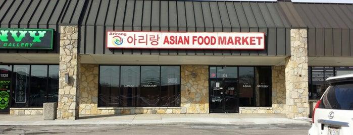 Arirang Oriental Market is one of Columbus International Markets.