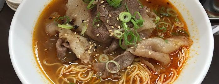 らぁ麺 國 is one of Orte, die Kamui gefallen.