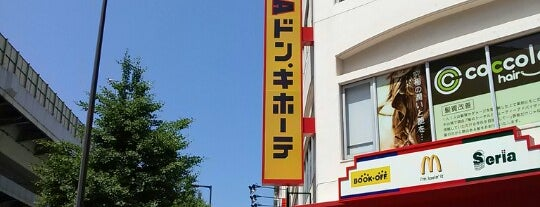 MEGA Don Quijote is one of ディスカウント 行きたい.