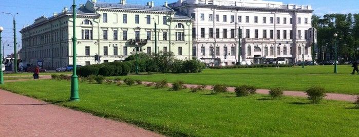 Saint-Petersburg State University of Culture is one of Tempat yang Disimpan Galya.