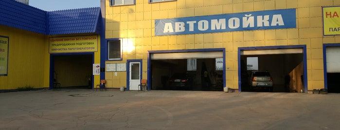 Автомойка is one of Posti che sono piaciuti a Ekaterina.