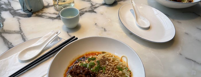 Hao Noodle is one of NY Food.