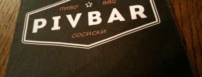 Pivbar is one of Lugares favoritos de Vlad.
