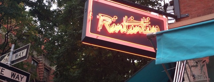 Rintintin is one of restaurants I can walk to.