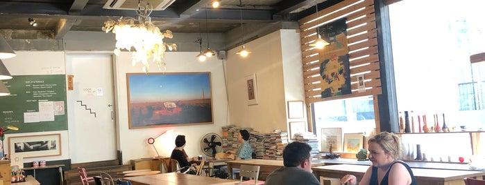 관훈갤러리 카페 is one of Seoul.