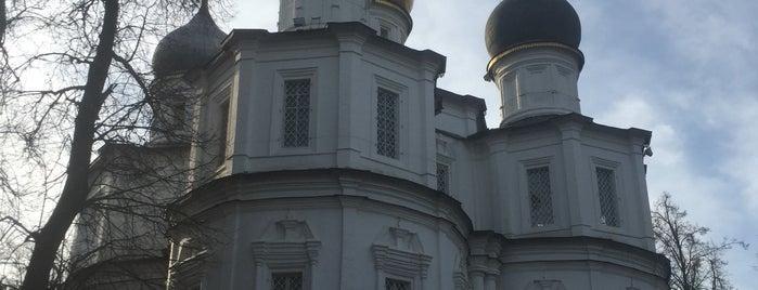 Усадьба Узкое is one of Orte, die Marina gefallen.